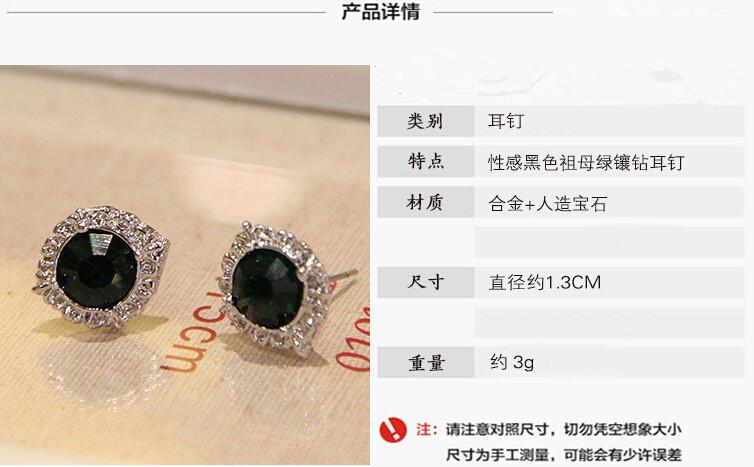 Wholesale Fashion Female Circle stud earrings synthetic emerald  Vintage Earrings Wedding jewelry For Women VGE038 1