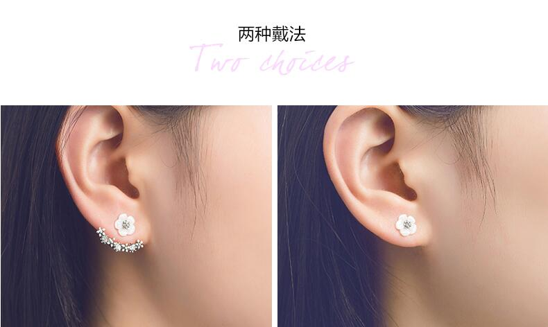 Wholesale Fashion Simulated Pearl Earrings Cute Cherry Blossoms Flower Stud Earrings for Women Blossoms Earrings Jewelry VGE039 3