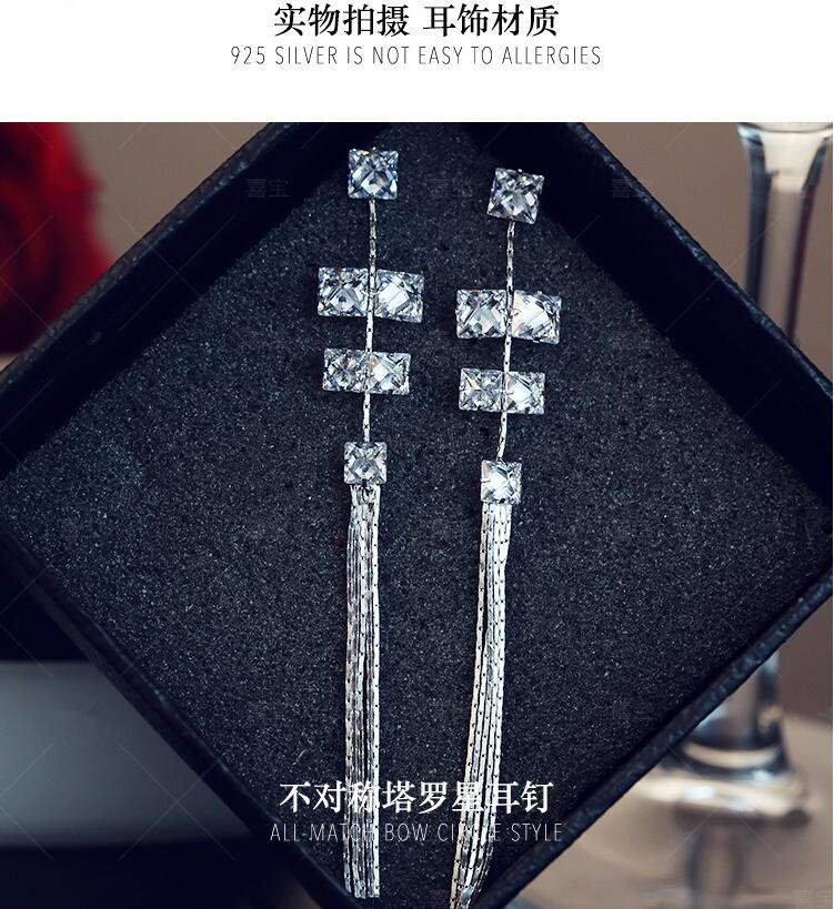 Wholesale Women's Earrings Hanging Rectangular Zircon Tassel Earrings Fashion Charm Banquet Engagement Earrings VGE092 1