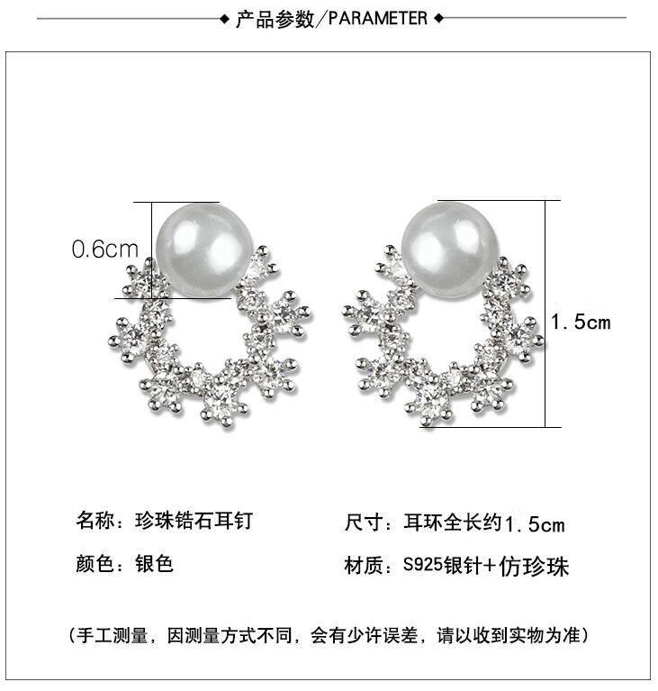 Wholesale Fashion Cute Exquisite Flower Stud Pearl Crystal Earings White Zircon For Women Jewelry Wedding Party Gifts  VGE094 0