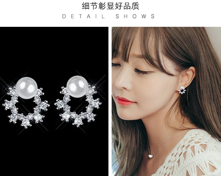 Wholesale Fashion Cute Exquisite Flower Stud Pearl Crystal Earings White Zircon For Women Jewelry Wedding Party Gifts  VGE094 4