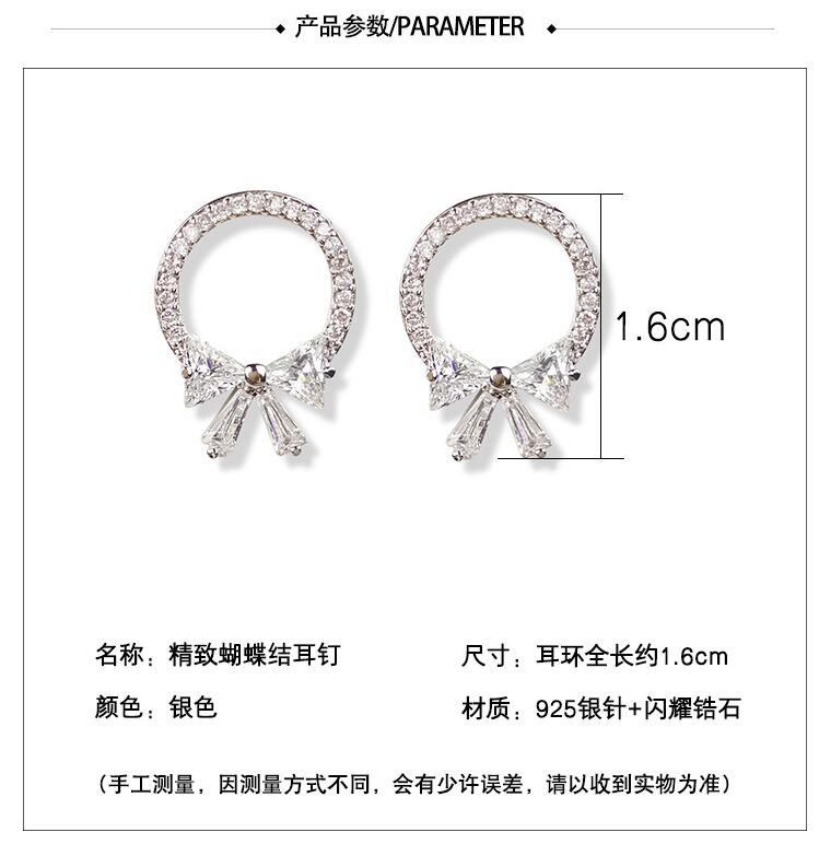 Wholesale 2020 New hot fashion high-quality zircon bow  stud earrings silver needle earrings party jewelry VGE097 0