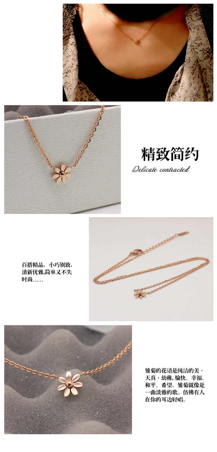 Wholesale Fashion elegant stainless steel rose gold plating daisy Necklace TGSTN128 4