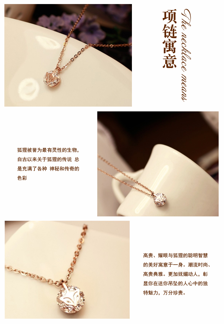 Wholesale Fashion stainless steel CZ elegant fox Necklace TGSTN129 3