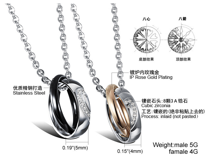 Wholesale New Style Fashion Stainless Steel Couples necklace New ArrivalLover TGSTN058 11