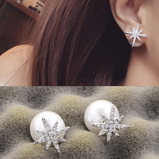 Wholesale New Fashion Simple Star Round Ball Pearl Stud Earrings For Women Wedding Jewelry Bridal Engagement Earrings Gifts VGE040 0