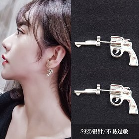 Wholesale New Punk style Gun Stud Earrings Silver Plated Women Pistol Earring Unisex Jewelry VGE143