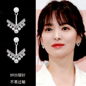 Wholesale V-shaped Pearl Earrings Female Korean Temperament zircon Earrings Ladies Small Earrings wholesale Jewelry from China VGE171