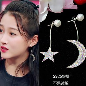 Elegant imitation pearl Moon Star Long Tassel ear nail exquisite Prevent Allergy crystal EarringFashion High Quality